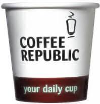 كوب قهوة من جمهورية القهوة